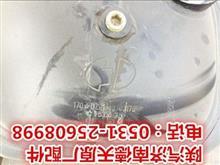 陕汽德龙新M3000原厂汉德中桥壳/DZ9114330515