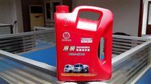 东风抗磨液压油/DFAC-HM68/DFAC-HM68