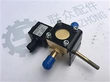 WLDSJ4004加热电磁阀5270805/5270805