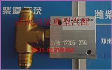 潍柴道依茨天然气发动机节温器总成226B-13034185/226B-13034185