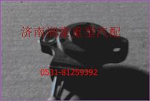 重汽豪沃豪瀚豪卡汕德卡节气门位置传感器KC1557090014V/KC1557090014V