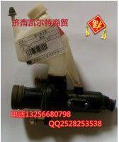 DZ9114230020陕汽奥龙德龙离合器总泵/DZ9114230020