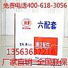 潍柴潍坊道依茨226B发动机四配套包括缸套活塞活塞环/20160323