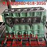 潍坊潍柴道依茨发动机WP6G125E22缸体优质商家/20160323