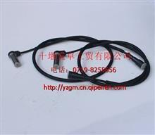 东风系列ABS传感器