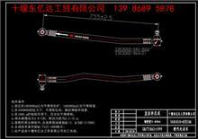 【3401010-05E506】东风特汽电动车直拉杆总成/3401010-05E506
