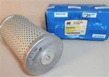 重庆齿轮箱出售贺德克风电滤芯1263051/金瑞克