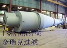 LPM filter液压滤芯HC83-099适用于克拉克机械滤芯CLARK/金瑞克