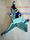 潍柴发动机发电机支架AZ1500130018/AZ1500130018