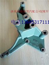 重汽豪沃金王子发动机支架VG1500130018A/VG1500130018A