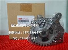 供应日立ZX160-3五十铃4JJ1X机油泵1-13100313-3/1-13100313-3
