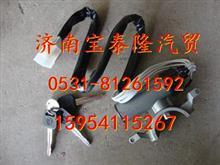 陕汽德龙奥龙原厂SZ946000700 方向盘锁/SZ946000700