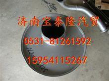 陕汽德龙原厂SZ954000876 消声器总成(集成三元催化器)/SZ954000876