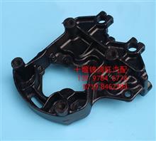 【2901259-k14h0】东风新款天龙随动器支架带吊耳/2901259-k14h0