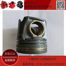 4987914东风康明斯6L机械式欧二发动机整体活塞带衬套/4987914