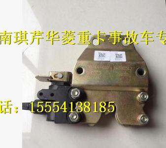 华菱重卡驾驶室液压锁5004a-010-2图片