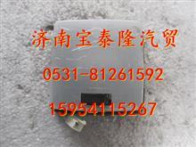 陕汽德龙SZ972000700 37N-14150 室内灯总成/SZ972000700
