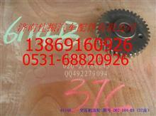 上柴D6114空压机齿轮/D07-104-03