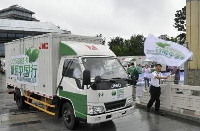 SUV).1-2月份,江铃汽车累计销售JMC轻卡12640辆,同比下降29.21高清图片