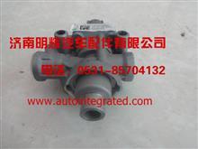 重汽豪沃轻卡配件LG9700360002调压阀/LG9700360002