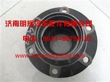 重汽豪沃轻卡配件31Q60-04015后轮毂/31Q60-04015