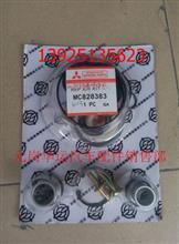 三菱413刹车总泵修理包/MC828383