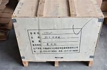 排气处理器/5345091