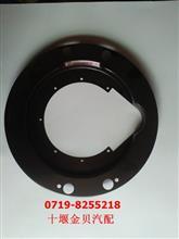 优势供应东风轻卡1061制动底板防尘罩3502Q54-051/3502Q54-051