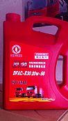 东风原装重负荷柴油机油 DFAC-E30 20W-50/DFAC-E30 20W-50