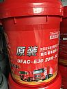 E30东风正宗机油/东风雷诺专用油/DFCV-E30/DFCV-E30