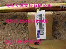 福田欧曼底牌暖风管路1B24981180024价格85元/1B24981180024