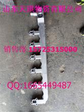 福田欧曼发动机出水管O-612600040347价格190元/O-612600040347