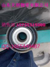 福田欧曼翻转支架橡胶套H2宽O-1B24950200126/O-1B24950200126