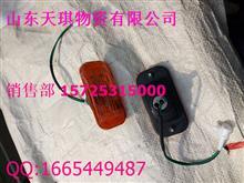 福田欧曼轮眉灯O-1424231200041价格20元/O-1424231200041