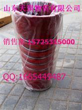福田欧曼中冷器胶管1331311936005A18价格50元/1331311936005A18