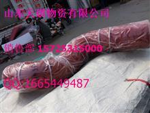 福田欧曼中冷器胶管H0119305052A0价格80元/H0119305052A0