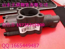 重汽豪沃气控锁止阀总成WG2203250010价格85元/WG2203250010