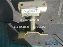 福田戴姆勒欧曼1B24950200149后悬上锁体总成(通用)/1B24950200149