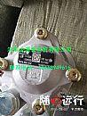 重汽豪沃�D向助力泵WG9925470037/WG9925470037