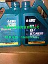 重型自卸车液压油8#/液压油8#