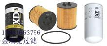 Pall HC9650FKP8H 926992Q风电齿轮箱贺德克液压滤芯/金瑞克