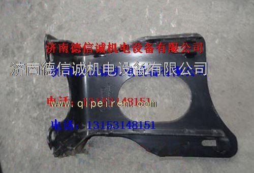 供应产品 驾驶室类 保险杠 陕汽德龙f3000主杠支架dz93189982240  起
