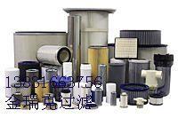 ZENITH-filterF3X47T3燃料/流体玻璃碗化油器过滤芯/金瑞克