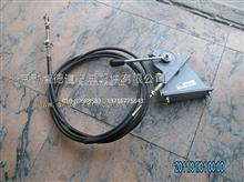 福田戴姆勒欧曼S5008JB9000070A0601A软轴控制器/S5008JB9000070A0601A