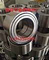 供应马自达929轮毂轴承DAC38740040/DAC38740040