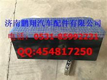 WG1651290010  70矿卧铺盒/WG1651290010  70矿卧铺盒