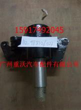 陕汽德龙F3000前钢板后支架/DZ9118526023