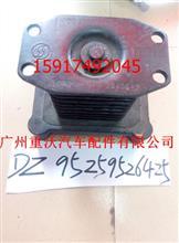 陕汽德龙F3000橡胶支座总成/DZ95259526425