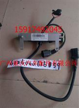陕汽德龙电磁离合器用线束/612600061659