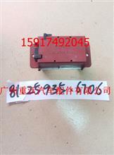 陕汽德龙F3000暖风电控单元/81.25935.6706
